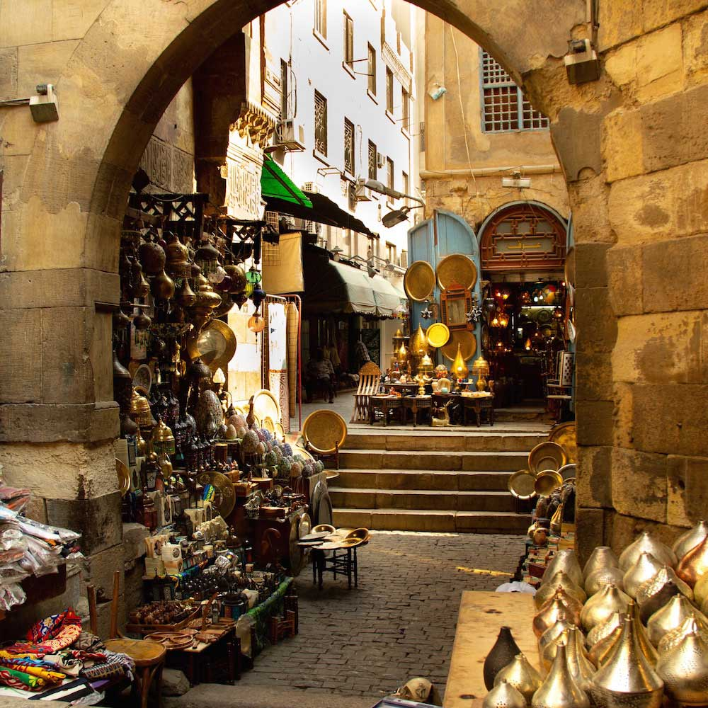 Khan el-Khalili, Cairo