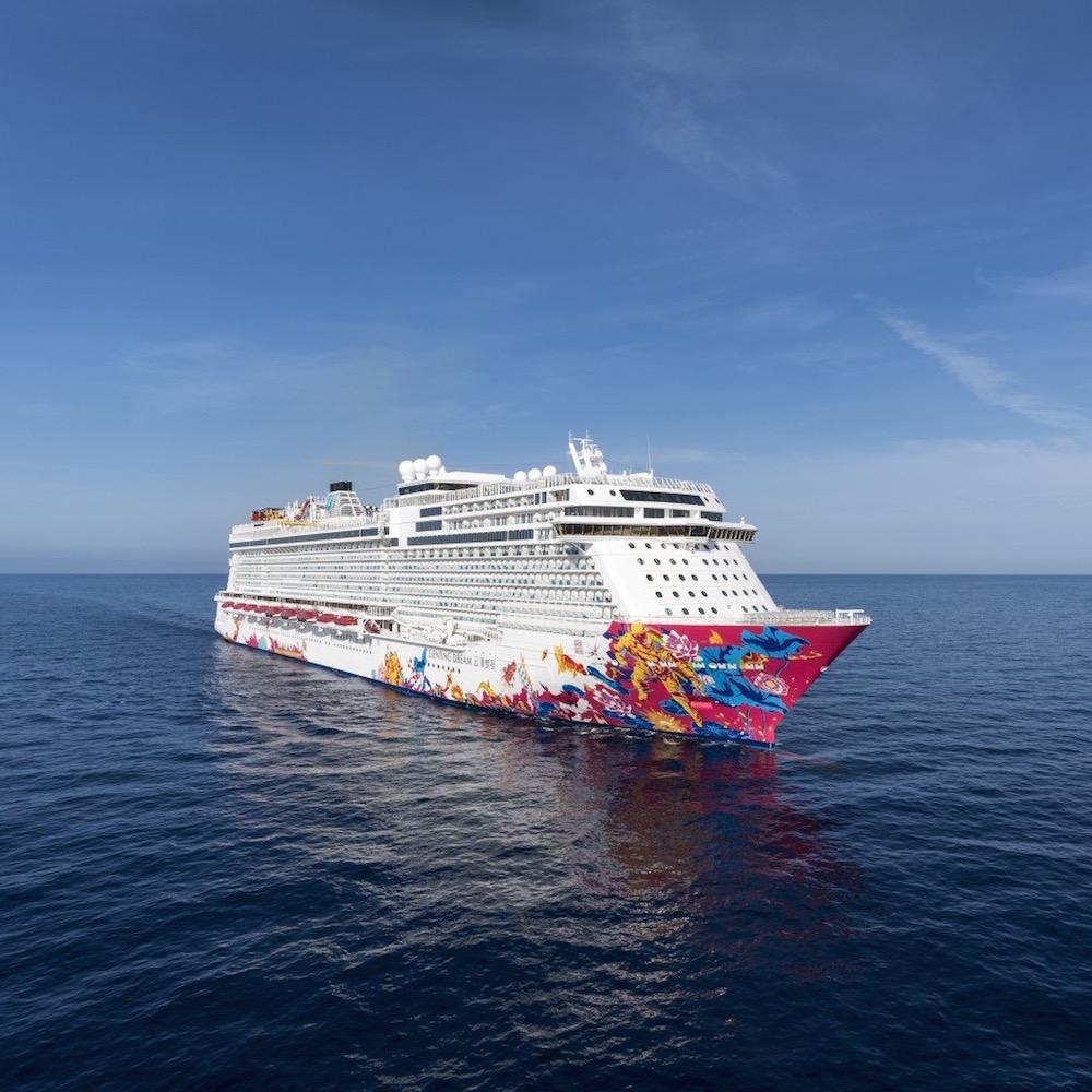 Dream Cruises | Genting Dream